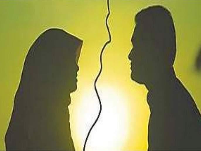 Fir registered in Latur against Illegal triple talaq | बेकायदेशीर तलाक प्रकरणी लातुरात पाहिला गुन्हा दाखल,
