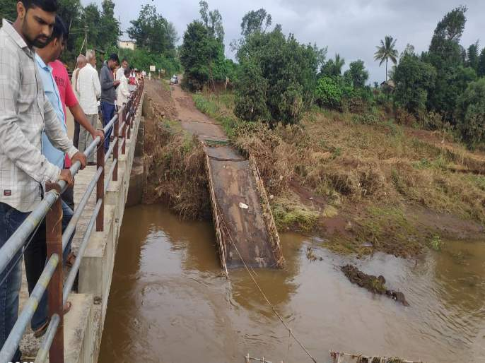 bridge collapsed in tambave due to heavy rain | Satara Flood: तांबवे पूल कोसळला, सुदैवाने जीवितहानी नाही