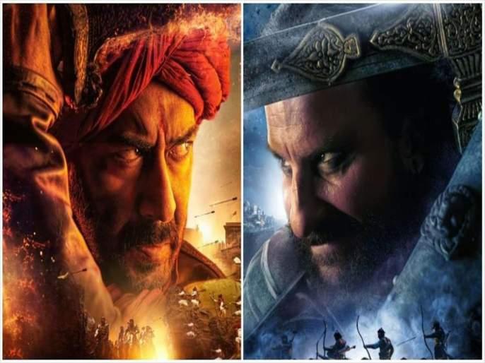 Maharashtra Government makes film 'Tanhaji' tax-free in the state | महाराष्ट्रात 'तान्हाजी' चित्रपट करमुक्त, राज्य मंत्रिमंडळाच्या बैठकीत निर्णय