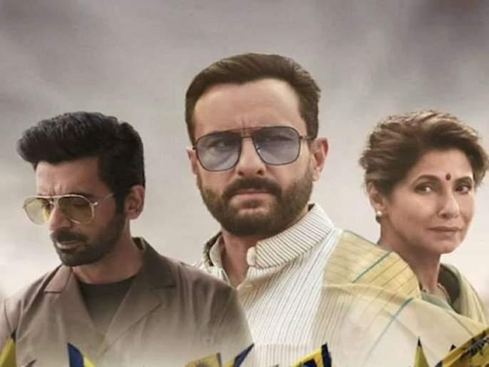 Tandav review : fantastic dialogue and fantastic acting by all the actors including saif ali khan | Tandav Review: गांधीजी का कलर कुछ भी हो, गांधीजी तो गांधीजी ही रहेंगे असे अनेक दमदार संवाद असणारा तांडव