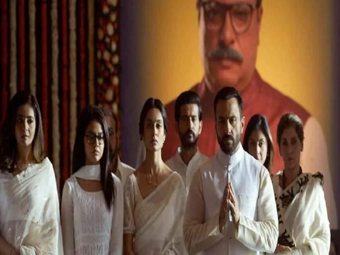 An FIR has been lodged in Lucknow against the amazon prime web series 'Tandav | वेब सीरिज 'तांडव'च्या विरोधात लखनौमध्ये FIR दाखल, लावण्यात आले 'हे' आरोप