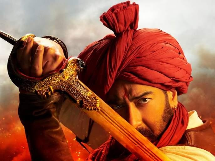ajay devgn film tanhaji the unsung warrior was criticized by kmal r khan now krk said sorry | आधी 'तान्हाजी'ला म्हटले 'वाहियात फिल्म', आता मागितली माफी...!