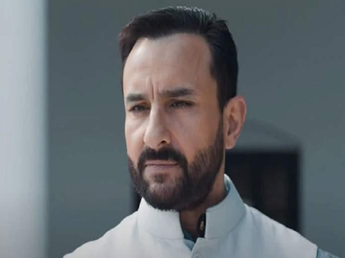 Saif Ali Khan's 'Tandav', a teaser based on a political drama, has been released | राजकीय नाट्यावर आधारीत सैफ अली खानचा 'तांडव', टीझर झाला रिलीज