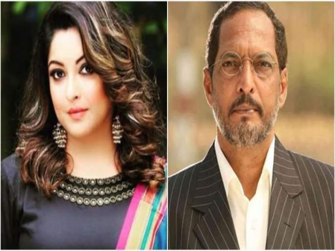 Nana Patekar bought a 'clean chit', Tanushree Datta's allegation | नाना पाटेकर यांनी 'क्लीन चिट' विकत घेतली, तनुश्री दत्ताचा आरोप
