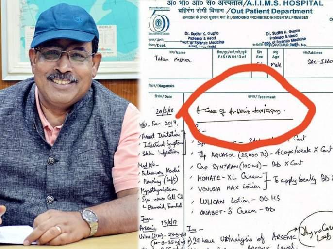 ISRO scientist Tapan Mishra claims; There was an attempt to kill him by giving poison | इस्त्रोच्या मोठ्या वैज्ञानिकाचा खळबळजनक दावा; विष देऊन झाला होता जीवे मारण्याचा प्रयत्न