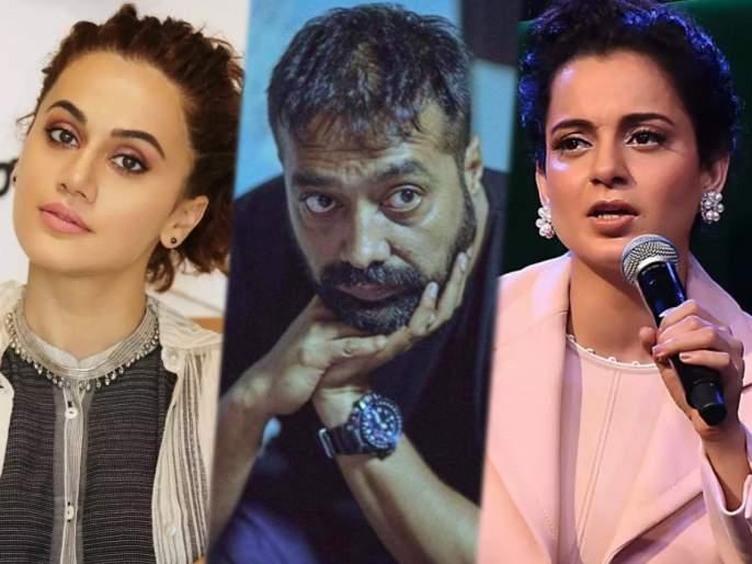 """bollywood actress kangana ranaut speaks up on it raid at anurag kashyap and taapsee pannu house income tax twitter tweet   अनुराग कश्यप, तापसीच्या मालमत्तांवर आयकर विभागाचे छापे; कंगना म्हणाली, """"मला पहिल्यापासूनच..."""""""
