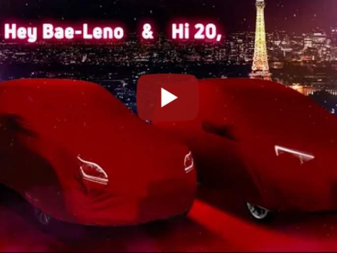 Hi 20 & Bae-Leno, Join ALTROZ For A Crash Date?'; Tata Motors mocks Maruti, Hyundai | तुफान Video व्हायरल! 'क्रॅश डेटला येताय का?'; टाटा मोटर्सने उडविली मारुती, ह्युंदाईची खिल्ली