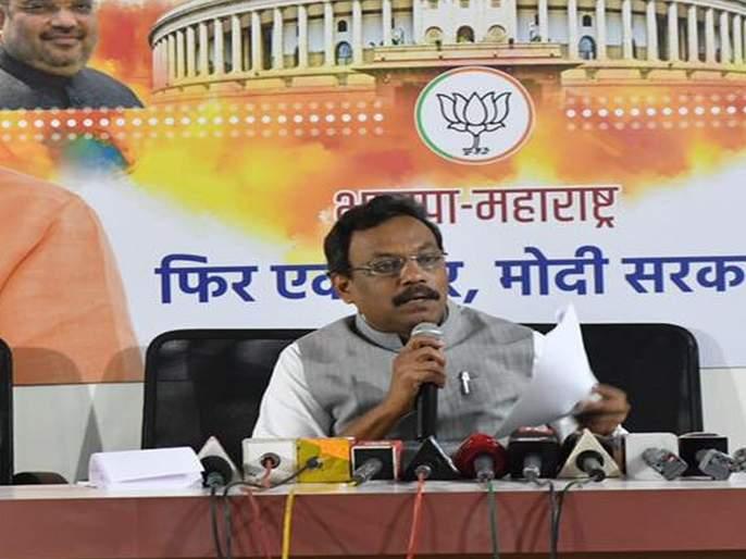 BJP leader Vinod Tawade questions to Urmila Matondkar | अभिव्यक्ती स्वातंत्र्याची गळचेपी का करता? तावडेंचा ऊर्मिला मातोंडकरांना प्रश्न