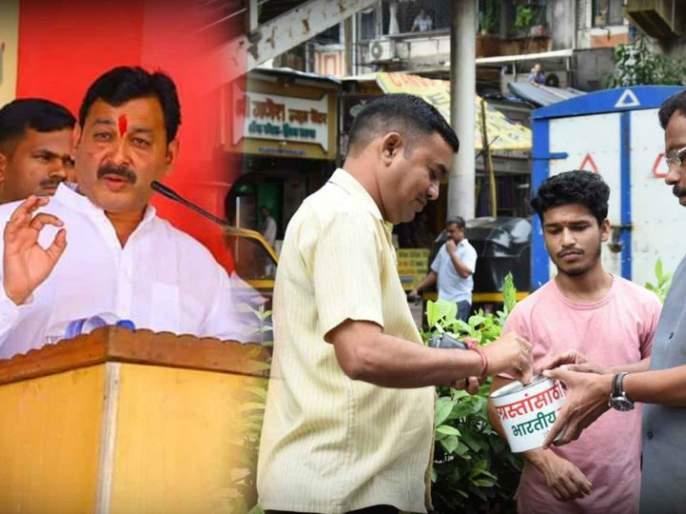 Sambhajiraj Rajen advises again: Return to the administrative system   संभाजीराजेंचा पुन्हा तावडेंना सल्ला : प्रशासकीय यंत्रणा घेउन फिरा