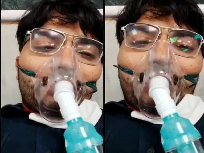 Doctor could not find a bed Viral News : Delhi covid positive doctor could not find a bed for himself in his own hospital | Doctor could not find a bed : 'इथं VIP लोकांना प्राधान्य, डॉक्टरला कोणी विचारत नाही.' स्वतः काम करत असलेल्या रुग्णालयात डॉक्टरला मिळेना बेड