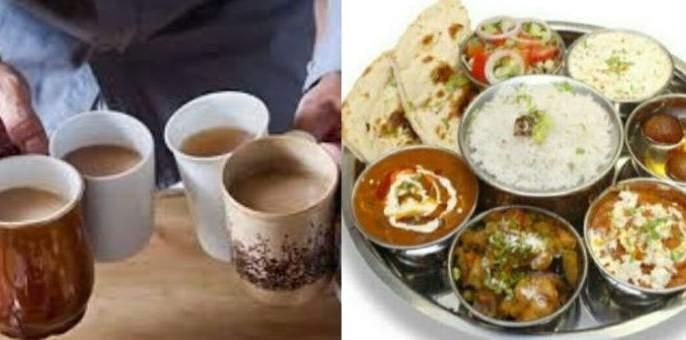 Maharashtra Assembly Election 2019: Tea Rs 7, Coffee 12 Rs: Expenditure rates fixed for candidates | Maharashtra Assembly Election 2019 : चहा ७ रुपये, कॉफी १२ रुपये : उमेदवारांसाठी खर्चाचे दर निश्चित