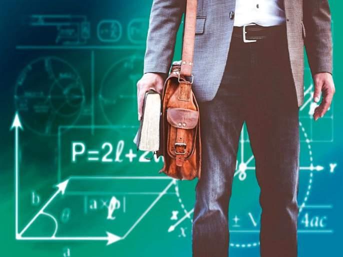 Become a teacher! | शिक्षक झालोच!