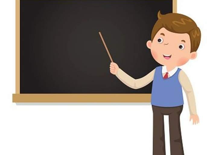 The First Amendment Act is anti-teacher; Teachers Federation | पहिला सुधारणा अधिनियम शिक्षकविरोधी;शिक्षक महासंघाचा आक्षेप