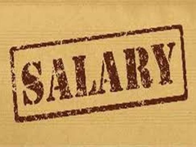 43,000 teachers deprived of salary! | २0 टक्के अनुदान घोषित शाळांमधील ४३ हजार शिक्षक वेतनापासून वंचित!
