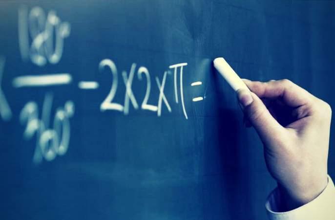 Salary of teachers encircled in online, offline   ऑनलाईन, ऑफलाईनच्या विळख्यात शिक्षकांचे वेतन