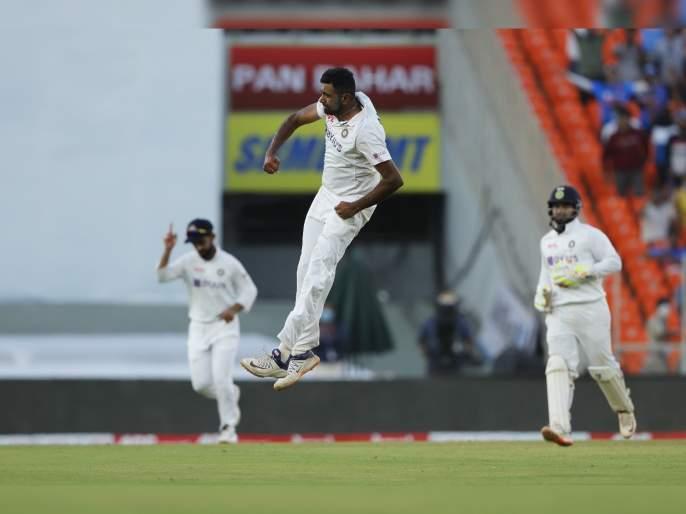 Ind vs Eng 3rd Test : Ravichandran Ashwin becomes 2nd quickest bowler after Muttiah Muralitharan to claim 400 Test wickets | Ind vs Eng 3rd Test : आर अश्विनचा अहमदाबाद कसोटीत विश्वविक्रम; सर रिचर्ड हॅडली यांना टाकलं मागे