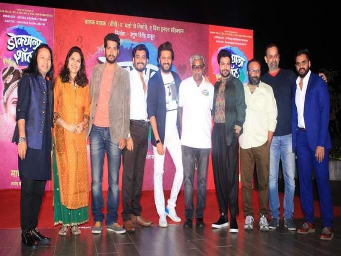 Riteish Deshmukh and Kailash Kher launched trailer and music of Dokyala Shot | रितेश देशमुख आणि कैलास खेरच्या हस्ते 'डोक्याला शॉट'चा ट्रेलर आणि म्युझिक लाँच