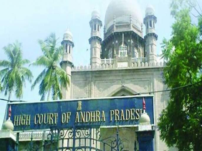 Telangana High Court notice transmitter congress mla | पक्षांतर करणाऱ्या 'त्या' 12 आमदारांना तेलंगणा उच्च न्यायालयाची नोटीस