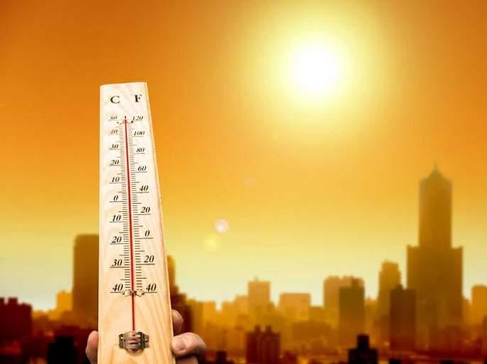 Temperature rise unbearable; ९ ९ Second most 'hot' year | तापमान वाढ असह्य; २०१९ दुसरे सर्वाधिक 'उष्ण' वर्ष