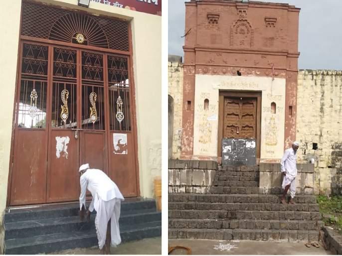 When will the temple doors open? Darshan of the steps of the temple for 4 months | कधी उघडणार मंदिराचे दरवाजे ? ४ महिन्यांपासून मंदिराच्या पायरीचेच दर्शन