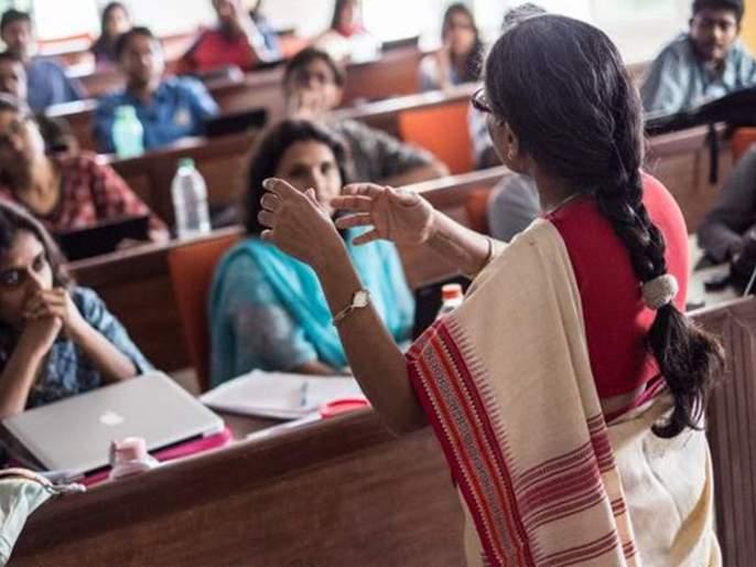 Now TET exam only once if cleared succesfully; Modi government's Diwali gift to teachers   Teacher Job: आता एकदाच द्यावी लागणार टीईटी परिक्षा; मोदी सरकारचे शिक्षकांना दिवाळी गिफ्ट