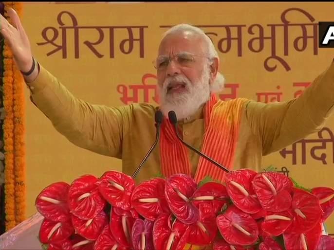 Ayodhya Ram Mandir Bhumi Pooja Live: Ram Mandir Bhumi poojan by PM Narendra modi at 12.44 PM | Ayodhya Ram Mandir Bhumi Pujan Live: तंबूमध्ये राहणाऱ्या रामलल्लाचे मोठे मंदिर बनणार : नरेंद्र मोदी