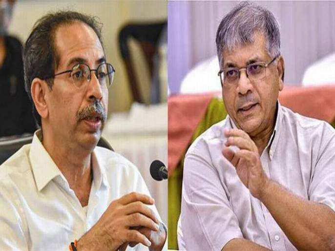 ... Therefore, the policy in the house is the same in politics: Prakash Ambedkar's suggestive statement about the State government | ...म्हणून जी घरात नीती तीच राजकारणात पण : ठाकरे सरकारविषयी आंबेडकरांचे सूचक वक्तव्य