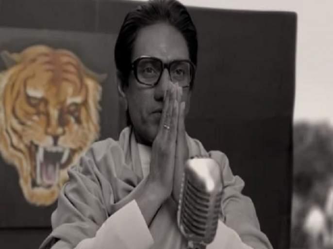 Thackeray Movie Review | Thackeray Movie Review: रुपेरी पडद्यावरही 'ठाकरे' वाघ