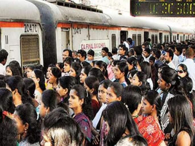 Infiltration of second class women into first class coaches | प्रथम श्रेणीच्या डब्यात सेकंड क्लासच्या महिलांची घुसखोरी