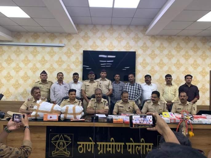Three crore rupees aphidin seized in Thane | ठाण्यात तीन कोटींचंइफेड्रिन जप्त