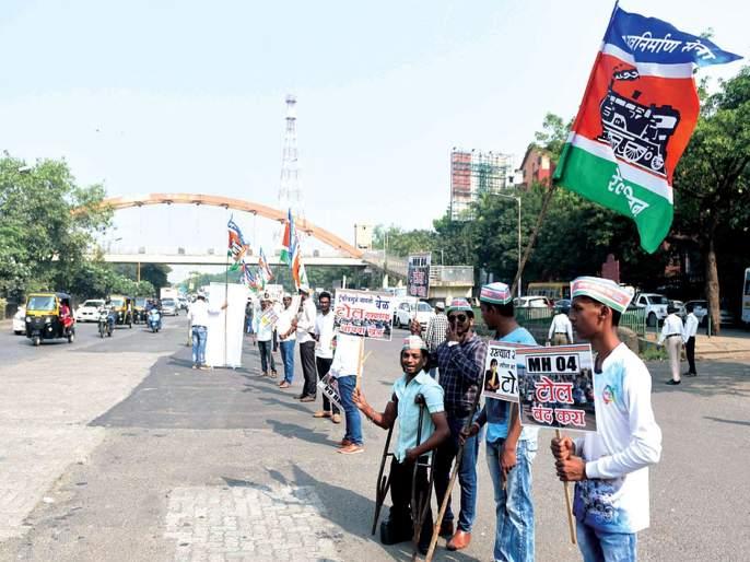MNS agitation for toll free of vehicles in Thane city   ठाणे शहरातील वाहनांच्या टोलमुक्तीसाठी मनसेचे आंदोलन