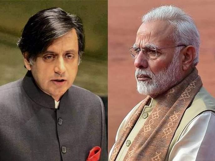 congress leader shashi tharoor hits out at pm modi over father of the nation comments from us president donald trump | देश जन्मल्यानंतर जन्माला आलेले मोदी राष्ट्रपिता कसे?; शशी थरुर यांचा सवाल