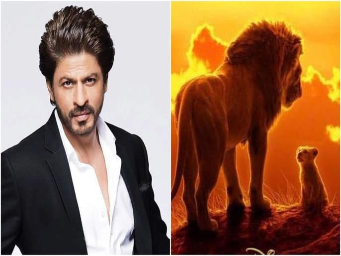 The Lion King Review | The Lion King Review: आला रे आला 'नवा सिंबा' आला.....