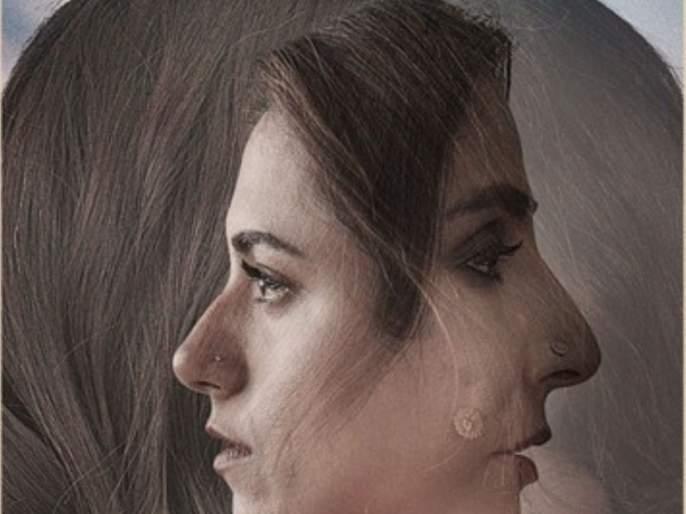 'The Married Woman' webseries based on Manju Kapoor's bestselling novel | मंजू कपूर यांच्या बेस्ट सेलर कादंबरीवर आधारीत 'द मॅरिड वूमन' वेबसीरिज, या दिवशी येणार भेटीला