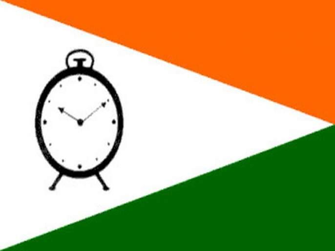 The nationalist congress party needs to be aggressive | राष्टÑवादीने आक्रमक होण्याची गरज