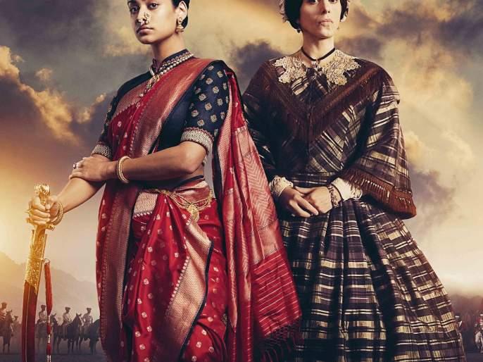 Hollywood film 'The Warrior Queen of Jhansi' will be release soon | मराठीसोबत हॉलिवूडमध्येही प्रदर्शित होणार 'दि वॉरियर क्वीन ऑफ झांसी'