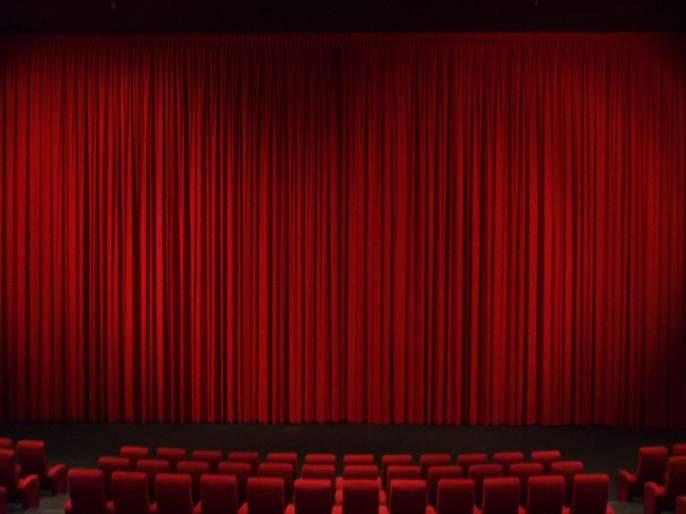 Bhave theater works in the final phase; Beginning in January, the disadvantages of theatricals will be avoided   भावे नाट्यगृहाचे काम अंतिम टप्प्यात; जानेवारीपासून होणार सुरू,नाट्यरसिकांची गैरसोय टळणार