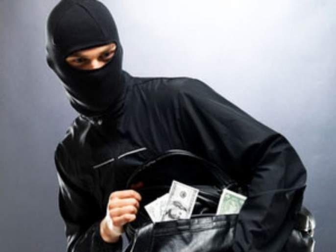 Two and half million cash theft from old women's bag | वृद्ध महिलेच्या पिशवीतून अडीच लाख लंपास