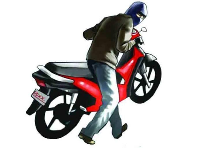 Revelations of two thieves in Nashik: In one day, five incidents were revealed in the same day | नाशकात दुचाकी चोरांचा सुळसुळाट ; एकाच दिवसात पाच घटना उघड
