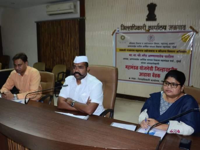 ... then Annasaheb Patil Corporation will be a tractor allocation corporation | ...तर अण्णासाहेब पाटील महामंडळ होईल ट्रॅक्टर वाटप महामंडळ