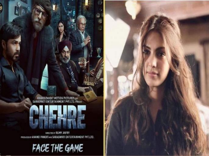 Riya Chakraborty's name was not mentioned on the 'Face' posters for this reason, the producers themselves revealed   'चेहरे'च्या पोस्टर्सवर रिया चक्रवर्तीच्या नावाचा या कारणामुळे नव्हता उल्लेख, खुद्द निर्मात्यांनी केला खुलासा