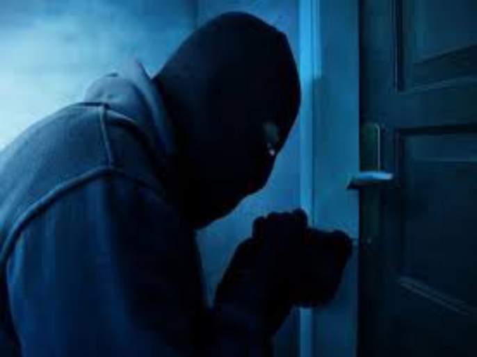 Four lakhs theft from of house at Loni kalbhor   लोणी काळभोर येथे भरदिवसा केली चार लाखांची घरफोडी