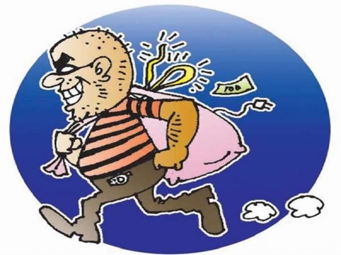 Distracting the attention of the trader twelve lakhs looted   लक्ष विचलित करुन व्यापाऱ्याचे बारा लाख केले लंपास