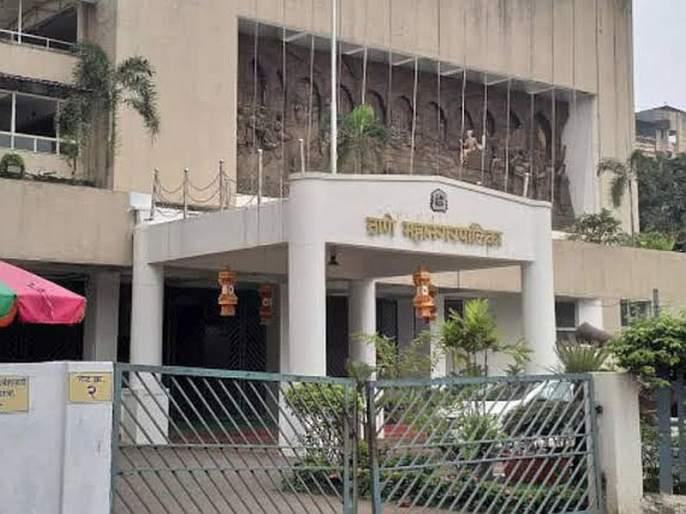 Industrial Court, Bangla, Thane Municipal Corporation | औद्योगिक न्यायालयाचा दणका, ठाणे महापालिकेच्या अंगलट