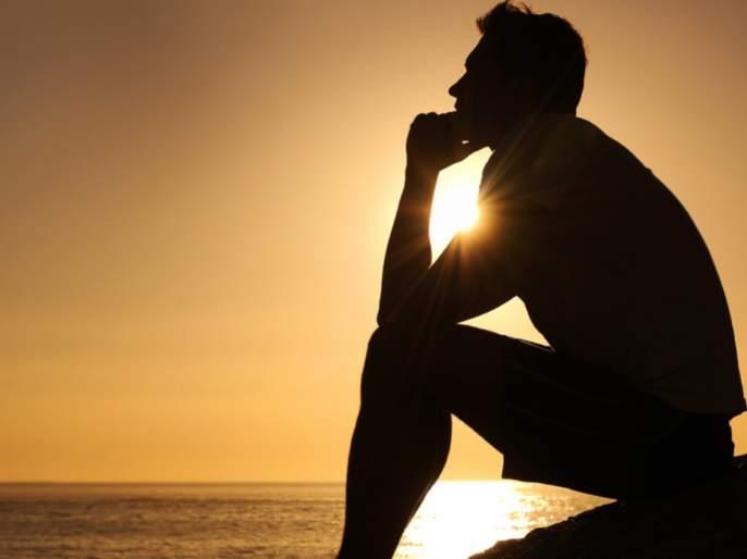 The impact of your thoughts on the others too | आपल्या विचारांचा समाेरच्यावर सुद्धा हाेताे परिणाम