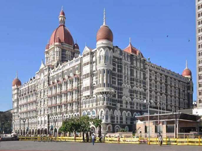 Taj hotel bomb threat! The system is alerted after receiving a call from Pakistan   ताज हॉटेल बॉम्बने उडवण्याची धमकी! पाकिस्तानातून फोन आल्याने यंत्रणा सतर्क