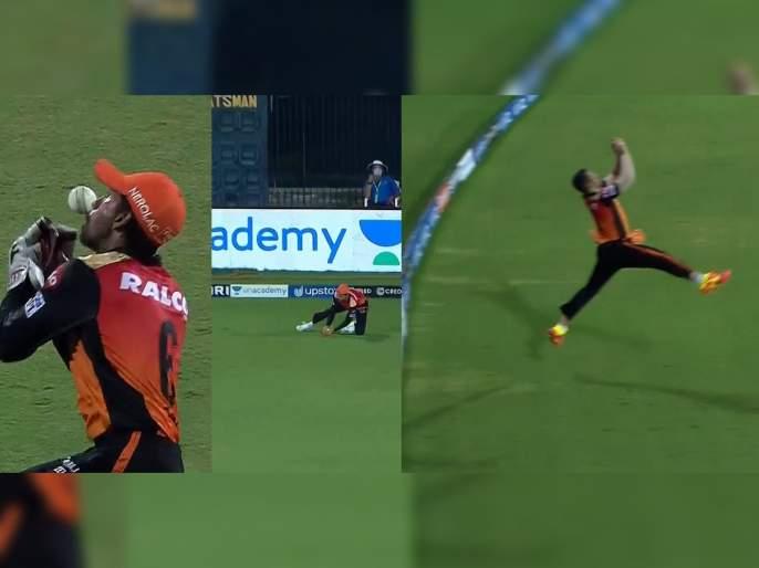 IPL 2021, KKR vs SRH T20 Live : Brillient Catch from Manish Pandey, Abdul samad & Wriddhiman Saha change the match, Video | IPL 2021, KKR vs SRH T20 Live : तीन सुपर डूपर कॅच अन् SRHनं सामना फिरवला, Manish Pandeyची कॅच पाहून मालकिणबाई खूश झाल्या, Video