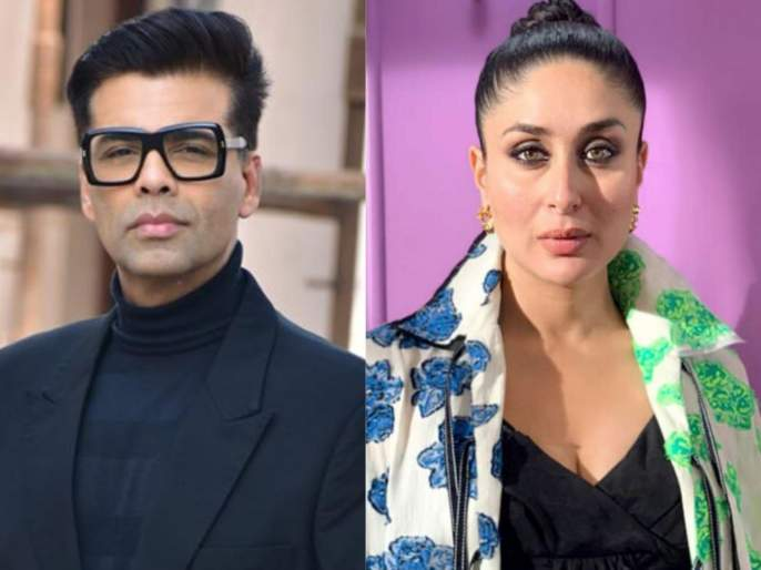 What happened was that Karan Johar and Kareena Kapoor had not talk with each other for 9 months | असं काय घडलं होतं की करण जोहर आणि करीना कपूरमध्ये ९ महिने होता अबोला