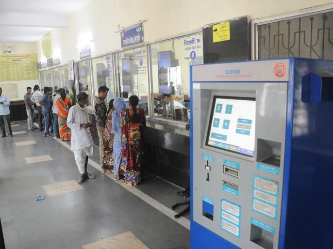 Indian Railway thousands of crores rupees earned from fees on canceled tickets | रद्द केलेल्या तिकिटांवरील शुल्कातून रेल्वेची चांदी, केली हजारो कोटींची कमाई