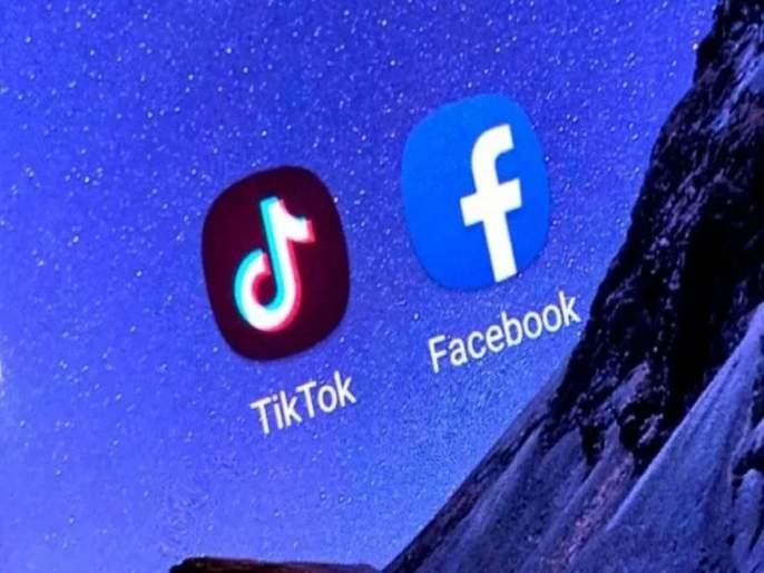 Ticketalk, AIDS awareness through Facebook; The glory of the best video makers | टिकटॉक , फेसबुकद्वारे एड्सविषयक जनजागृती; बेस्ट व्हिडीओ करणाऱ्यांचा गौरव